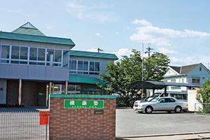 kenkou