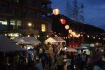 サルビア荘納涼夏祭り開催